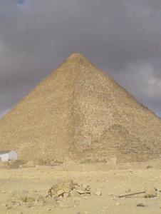 Foto de Amenhoteph
