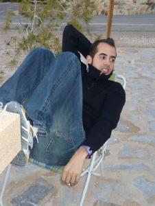 Foto de Iniestas