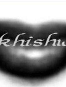 Foto de Ikhishwe